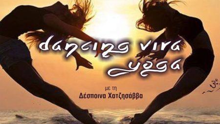 Dancing Vira Yoga με τη Δέσποινα Χατζησάββα