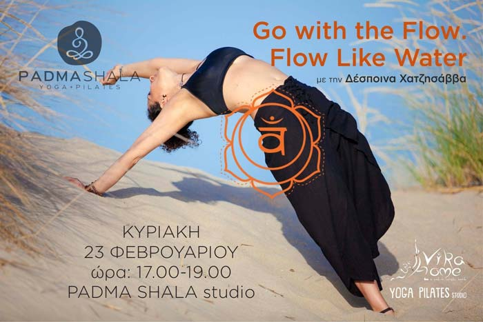 Go with the Flow, Flow like the water με τη Δέσποινα Χατζησάββα