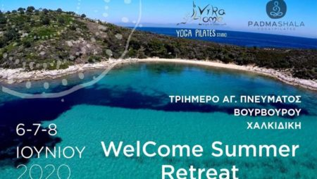 Welcome Summer Yoga Retreat 6-7-8 / 06 / 2020