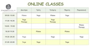 Padma Shala Yoga & Pilates - Online Πρόγραμμα